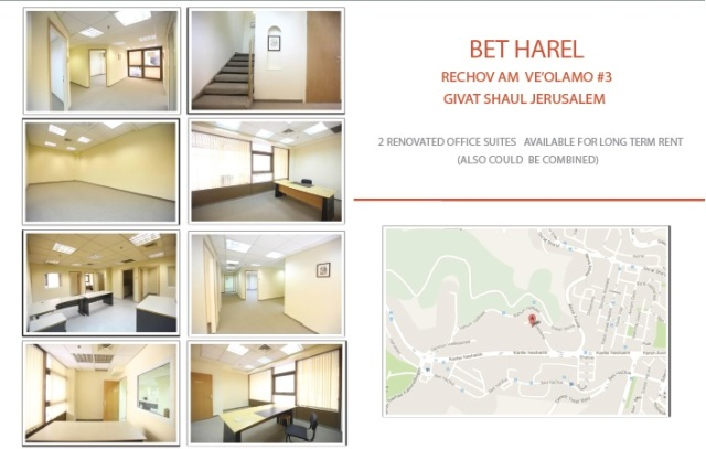 Bet Harel Offices